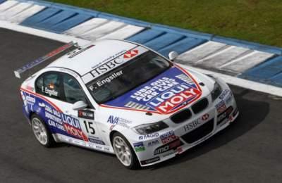 Представлен самый быстрый автомобиль с двигателем от BMW