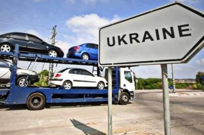 Стало известно, как растаможить авто в Украине, не выезжая за границу