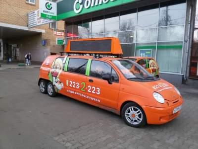 Самую маленькую модель Daewoo переделали в лимузин