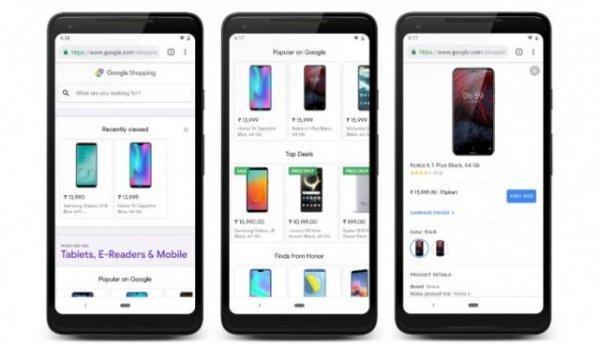 Google добавил новую функцию «Покупки» для Индии