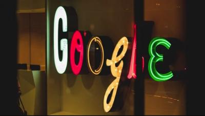 Google готовит к выпуску загадочные новинки