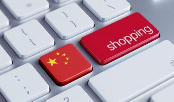 Китайские интернет-магазины: особенности доставки