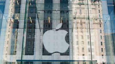 Пользователи сервисов Apple столкнулись с проблемами