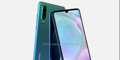Huawei представит новые флагманские смартфоны в конце марта